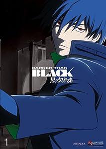 Darker Than Black: Volume One