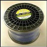 山善(YAMAZEN) 草刈用ナイロンコード トリマーキング 3.0mm×235m SC30TB-235