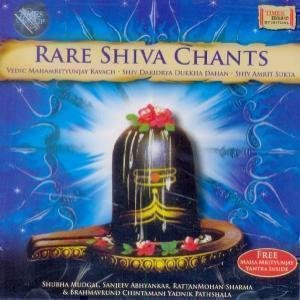Rare Shiva Chants
