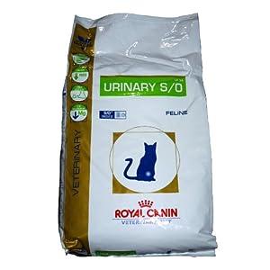 Royal Canin Urinary Feline Veterinary Diet 3.5 Kg