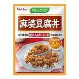 やさしくラクケア 麻婆豆腐丼 125g (1パック) ハウス食品