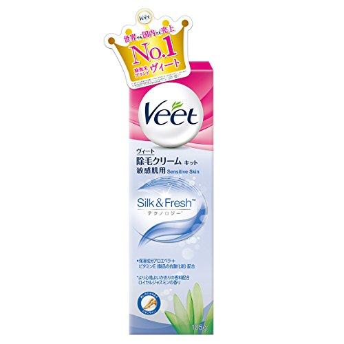 ヴィート 除毛クリーム 敏感肌用 105g (Veet Hair Removal Cream Sensitive 105g)