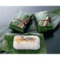 【季節限定夏食材】ヤマ食)鮎笹寿司