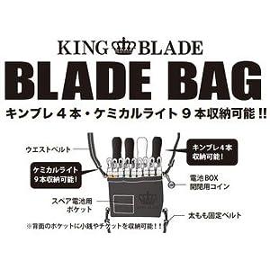 King Brade ブレードバッグ