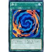 融合/遊戯王 ヒーローズストライク(SD27)/シングルカード