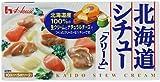 ハウス 北海道シチュークリーム 200g (6入り)