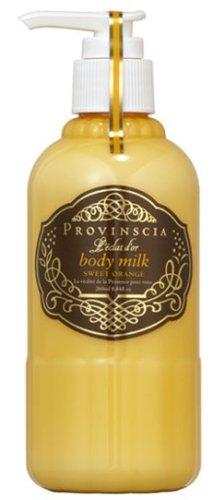 プロバンシアミルク スイートオレンジ 250ml
