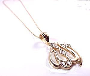 Beautiful Name Of Allah In Arabic Necklace And Muslim Pendant