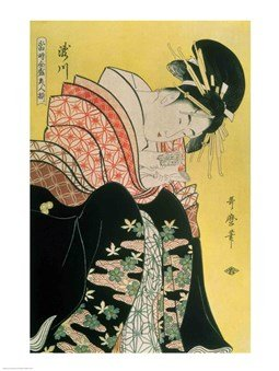 Takigawa From The Tea-House, Ogi Art Poster Print Unknown 18X24