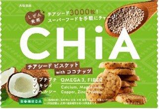 しぜん食感CHiAココナッツ21gx10個セット