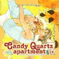 Candy Quartz apartment ひる