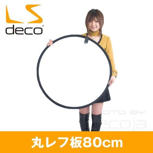 丸レフ板80cm 32インチ折りたたみ可能【銀白】(23914)