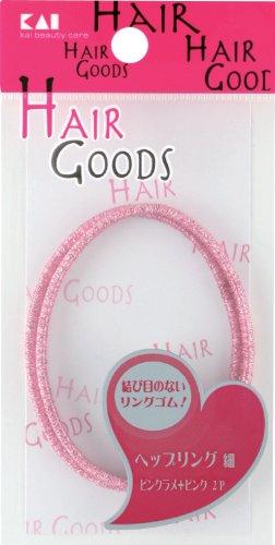 貝印 ヘップリング 細 ピンクラメ+ピンク