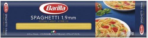 バリラ スパゲッティ1.9mm(No.7) 450g×5個 [正規輸入品]