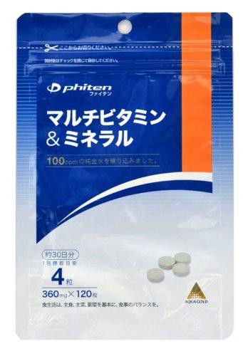 ファイテン マルチビタミン&ミネラル 120粒