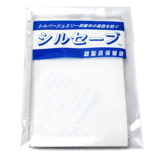 10 sheets in silver not tarnish mysterious storage bag ★ シルセーブ (small)