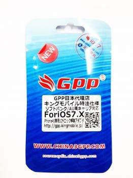 iPhone4S/iOS/SB/au対応 GPP SIMロック解除アダプタ