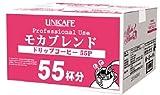 ユニカフェ プロフェッショナルユースドリップコーヒー モカブレンド 8g×55P