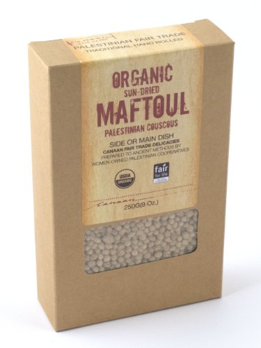 Handrolled Sun-Dried Organic Palestinian Couscous Maftoul Fair Trade 250 g 9 oz
