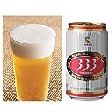 ベトナムお土産 ベトナム 333ビール 6缶セット 【R56508】