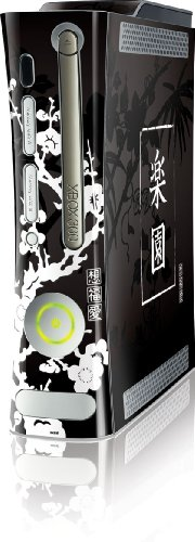 Asian Art - Paradise - Skin for Microsoft Xbox 360 (Includes HDD)