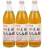 黒麹もろみ酢 (無糖) 900ml*メイワ薬粧