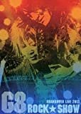 GRANRODEO「G8 ROCK☆SHOW」 DVD