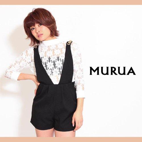 【MURUA(ムルーア)】ワイドVネックロンパース 2サイズブラック(09)