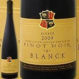 """ドメーヌ・ポール・ブランク ピノ・ノワール """"F"""" 2009 フランス 赤ワイン アルザス 750ml ミディアムボディ 辛口 オーガニック"""
