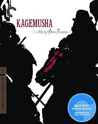 Kagemusha (The Criterion Collection) [Blu-ray]