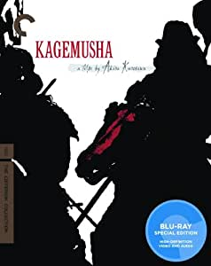 Kagemusha (The Criterion Collection) [Blu-ray]