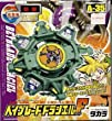 Takara Japanese Beyblade Draciel F A-35 Booster Right Spin Starter Set