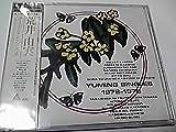 ユーミン・シングルズ 1972-1976 【初回生産限定盤 24K Gold CD】