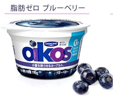 ダノンジャパン 冷蔵 12個 オイコス 脂肪0 ブルーベリー 110g