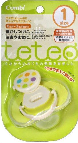 コンビ Combi テテオ teteo おしゃぶりキャップ付 サイズ1 グリーン (0ヵ月~3ヵ月頃まで) 赤ちゃんのお口に合わせた形とサイズ
