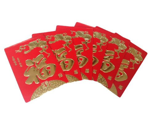 "50-Pack ""Prosperity with Good Luck Lanterns"" Chinese New Year Hongbao / Lai See / Lucky Money Red Envelops (HB-2 US)"