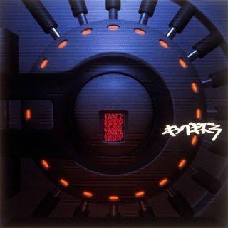 最終兵器 ヒップホップ 日本ラッパ dj 最終兵器/キングギドラ hiphop ヒップホップ 日