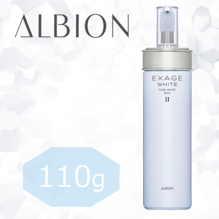 アルビオン エクサージュホワイト ピュアホワイト ミルク 2 110g