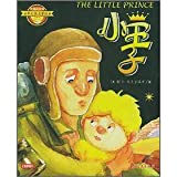 Color pictures phonetic version of the worlds literary classics treasure: The Little Prince(Chinese Edition)