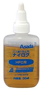 アサダ RT201B ナイログ青ガス漏れ防止剤(HFC系冷媒用)