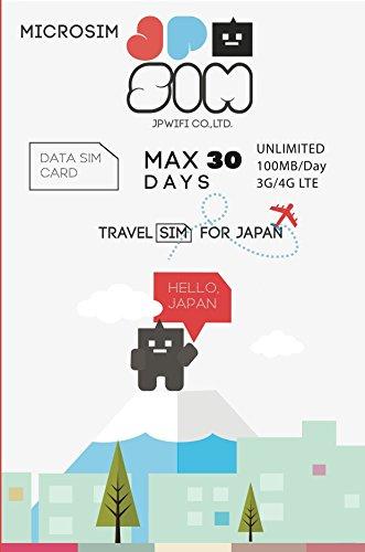 U-mobile JPSIM 3GB 30dayプリペイドSIMカード(JAPAN TRAVEL SIMカード) MicroSIMパッケージ+SIM変換アダプター付、SIMピン付
