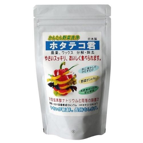 ●ホタテコ君●ホタテ貝殻焼成カルシウム100g/1袋天然素材100%残留農薬分解除去ホタテの力