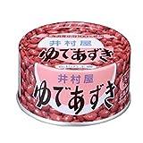 井村屋 ゆで小豆水煮 特7号缶