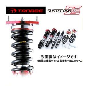 TANABE(タナベ) 日産 ウイングロード Y12 SUSTEC PRO Z40 車高調キット TANABE [自動車 車高調整]