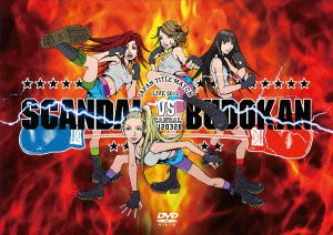 SCANDAL JAPAN TITLE MATCH LIVE 2012 -SCANDAL vs BUDOKAN- [DVD]