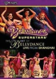 Art of Bellydance: Live From Shanghai [DVD] [Import]