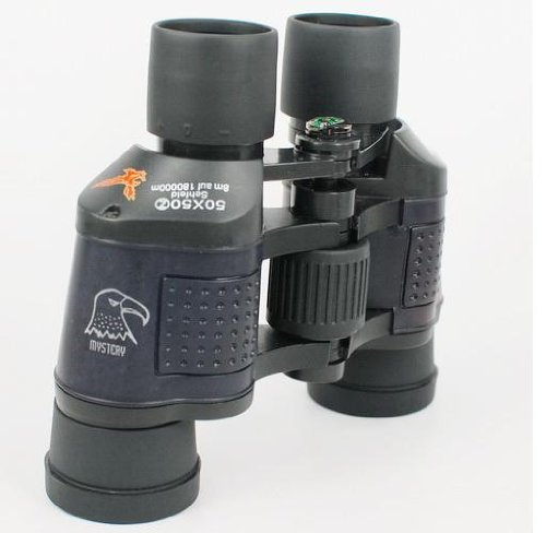Mystery 7X35 Binoculars For Walking