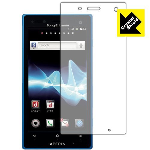 PDA工房 光沢タイプ 液晶保護シート 『Crystal Shield Xperia acro HD SO-03D/IS12S』(液晶保護フィルム)
