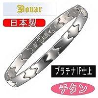 [ドナー]Donar ゲルマニウム・チタンブレスレット メンズ DN-003B-1