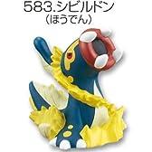 ポケットモンスター キメわざポケモンキッズBW3 【583.シビルドン(ほうでん)】(単品)